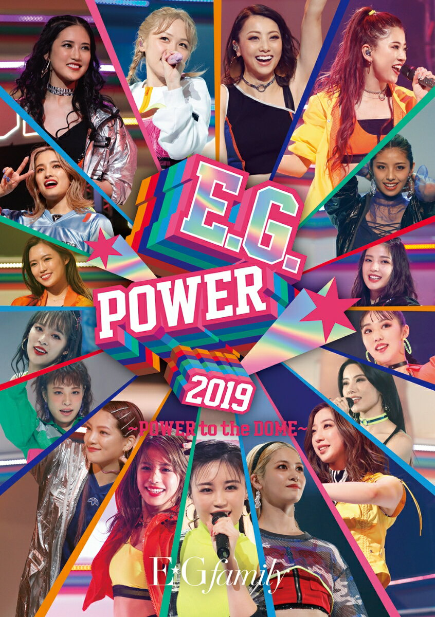 E.G.POWER 2019 ~POWER to the DOME~(初回生産限定)