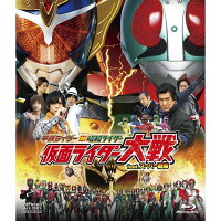 平成ライダー対昭和ライダー 仮面ライダー大戦 feat.スーパー戦隊【Blu-ray】