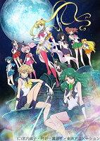 美少女戦士セーラームーンCrystal Season3 3【初回生産限定】【Blu-ray】