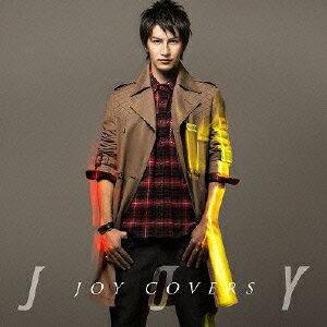 【楽天ブックスならいつでも送料無料】JOY COVERS [ JOY ]