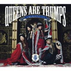 【送料無料】【CD新作5倍対象商品】Queens are trumps -切り札はクイーンー(初回限定CD+DVD) [ ...