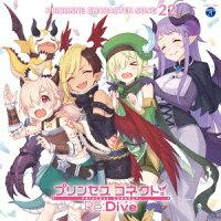 プリンセスコネクト!Re:Dive PRICONNE CHARACTER SONG 22