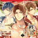 イケメン戦国◆時をかける恋 キャラクターソング&ドラマCD 第三弾 [ (ゲーム・ミュージック) ]...