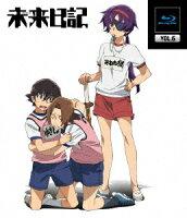 未来日記 Blu-ray 第6巻【Blu-ray】