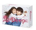 恋はDeepに Blu-ray BOX【Blu-ray】 [