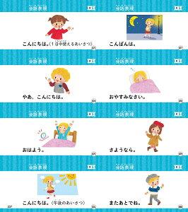小学校英単語カード950