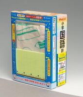 チャレンジ小学国語辞典 カラー版 コンパクト版 ぐんぐんパック