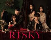 予約開始!ドラマ『RISKY』Blu-ray BOX