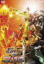 仮面ライダー×仮面ライダーOOO&ダブル feat.スカル MOVIE大戦CORE ディレクターズカット版 [ 渡部秀 ]