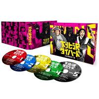 下北沢ダイハード Blu-ray BOX【Blu-ray】