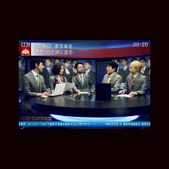 YOSHIKIも椎名林檎を批判か。東京事変ライブ決行に非難の声続出