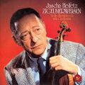ベスト・クラシック100 70::ツィゴイネルワイゼン〜ヴィルトゥオーゾ・ヴァイオリン