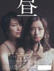 昼顔〜平日午後3時の恋人たち〜 Blu-ray BOX 【Blu-ray】 [ 上戸彩 ]