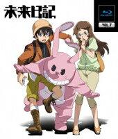 未来日記 Blu-ray 第7巻【Blu-ray】