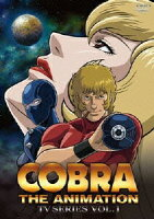 COBRA THE ANIMATION TVシリーズ VOL.1