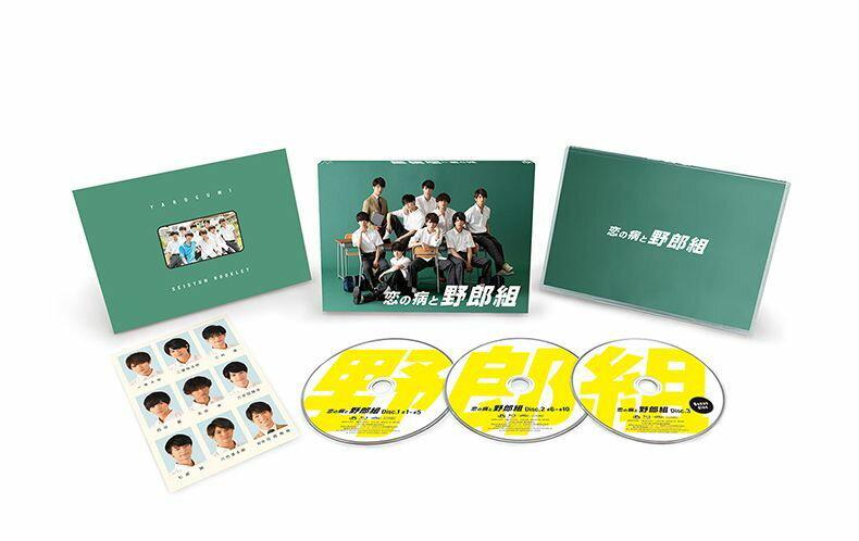 恋の病と野郎組 Blu-ray BOX【Blu-ray】