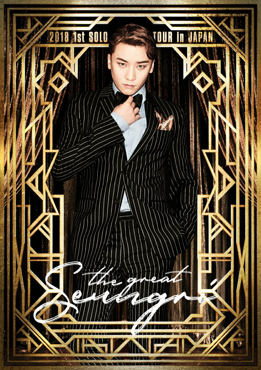 SEUNGRI 2018 1ST SOLO TOUR [THE GREAT SEUNGRI] IN JAPAN(2DVD+スマプラムービー)画像