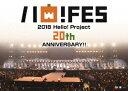 Hello! Project 20th Anniversary!! Hello! Project ハロ!フェス 2018 〜Hello! Project 20th Anniversary!! プレミアム〜 [ ハロー!プロジェクト ]