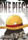 ONE PIECE ワンピース 14THシーズン マリンフォード編 PIECE.14 [ 田中真弓 ]