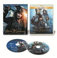 パイレーツ・オブ・カリビアン/最後の海賊MovieNEX