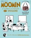 ムーミン公式ファンブック(2(ショルダー))
