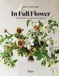 IN FULL FLOWER(H) [ GEMMA INGALLS ]