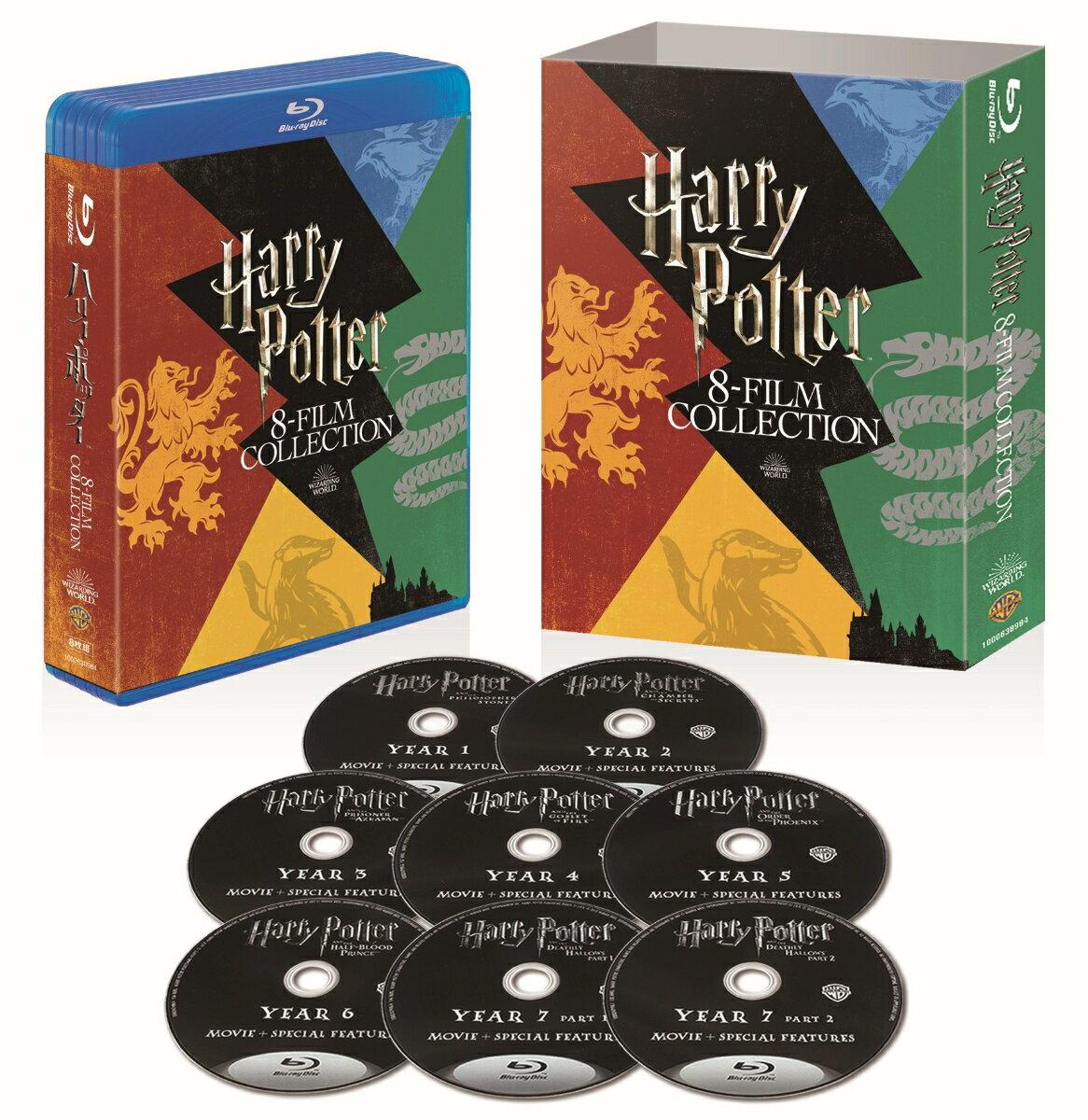 ハリー・ポッター 8-Film Set(バック・トゥ・ホグワーツ仕様)(初回限定生産)【Blu-ray】