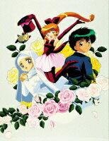 怪盗セイント・テール Blu-ray BOX【Blu-ray】