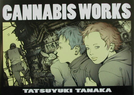 Cannabis works画像