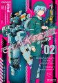 モーレツ宇宙海賊ABYSS OF HYPERSPACE-亜空の深淵ー(02)