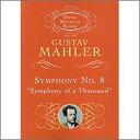 【輸入楽譜】マーラー, Gustav: 交響曲 第8番 変ホ長調 「一千人の交響曲」: 小型スコア [ マーラー, Gustav ]