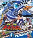 スーパー戦隊シリーズ::烈車戦隊トッキュウジャー VOL.2【Blu-ray】 [ 志尊淳 ]