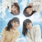 センチメンタルトレイン (初回限定盤 CD+DVD Type-D) [ AKB48 ]