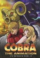COBRA THE ANIMATION TVシリーズ VOL.2