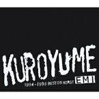 EMI 1994-1998 BEST OR WORST +2 [ 黒夢 ]