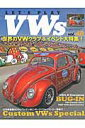 LET'S PLAY VWs VOL.48