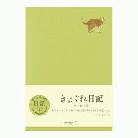 ミドリ 手帳 日記 きまぐれA ネコ 12871006
