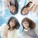 センチメンタルトレイン (初回限定盤 CD+DVD Type-E) [ AKB48 ]...