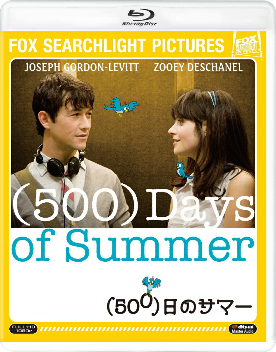 (500)日のサマー【Blu-ray】