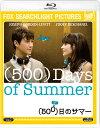 (500)日のサマー【Blu-ray】 [ ジョセフ・ゴードン=レヴィット ]