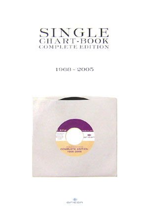 Single chart-book complete edition(1968〜2005)