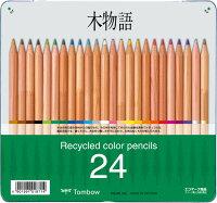 木物語 色鉛筆 24色 缶入