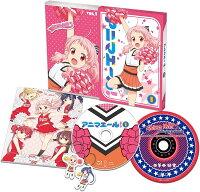 アニマエール! vol.1【Blu-ray】