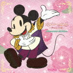 ディズニー・デート 〜声の王子様〜 Standard Edition【Disneyzone】
