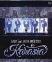 THE FINAL SHOW -KARA 2nd JAPAN TOUR 2013 KARASIA- (仮) 【Blu-ray】 [ KARA ]
