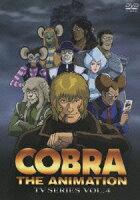 COBRA THE ANIMATION コブラ TVシリーズ VOL.4