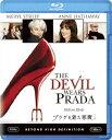 プラダを着た悪魔 【Blu-ray】 [ メリル・ストリープ ]