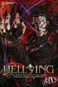HELLSING 9画像