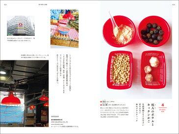 週末香港、いいもの探し 多様な文化と暮らしが入り混じる街で見つけた日用品 [ 大原 久美子 ]