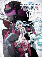ファンタシースターオンライン2 エピソード・オラクル第7巻 Blu-ray初回限定版【Blu-ray】